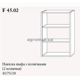 Мебель для ванной Gorenje 786293 AVON орех шкаф 45 см открытый (F 45.02)