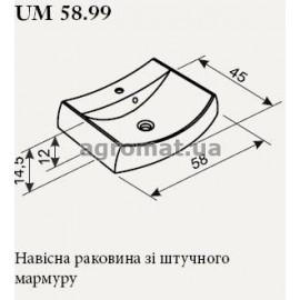Раковины и ножки Gorenje 746571 AVON Раковина (UM 58.99)