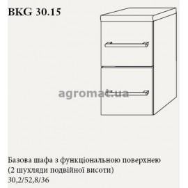Мебель для ванной Gorenje 786194 AVON чёрн.-венге шкафчик 30см + столешн. (BKG 30.15)
