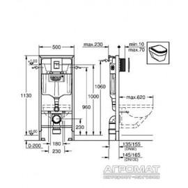 Инсталляция Grohe Rapid 38775001 комплект 4 в 1 (инсталяция, кнопка, крепление, прокладка )