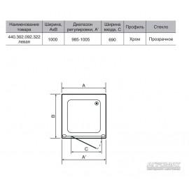 Душевая кабина Devit Optima 440.302.092.322 100 см