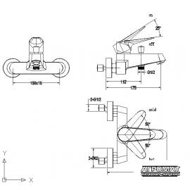 Смеситель для ванны PRIMERA Soft 10120012
