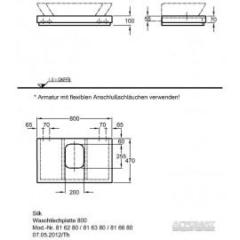 Столешница под раковину Keramag Silk 816680 80 см