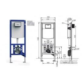 Инсталляция Devit 90.210 Комплект інсталяції д/унітаза 450х130х1120мм