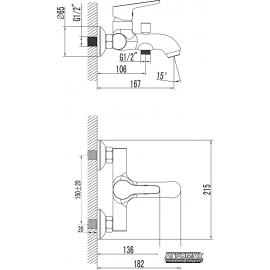 Смеситель для ванны PRIMERA Grand 10120022