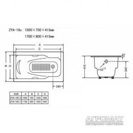 Чугунная ванна Goldman Elegant ZYA-19C 170x80 см
