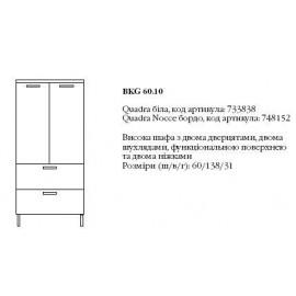 Мебель для ванной Gorenje 748152 QUADRA шкаф.бок. (2ч.)