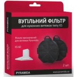 Фильтр угольный Pyramida KS, TK (в упаковке, 2 шт.)