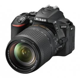 Цифровая зеркальная фотокамера Nikon D5500 Kit 18-55 VR AF-P